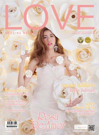 หน้าปก-love-wedding-magazine-issue-8-ookbee