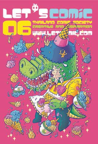 lets-comic-06-หน้าปก-ookbee