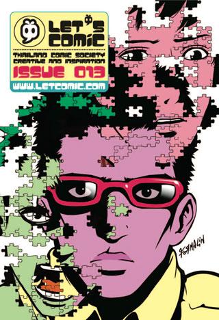lets-comic-013-หน้าปก-ookbee