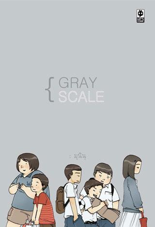 gray-scale-หน้าปก-ookbee