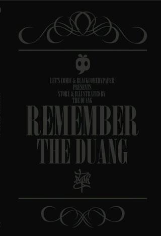 remember-the-duang-หน้าปก-ookbee