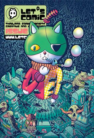lets-comic-012-หน้าปก-ookbee