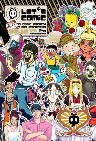 lets-comic-012a-หน้าปก-ookbee