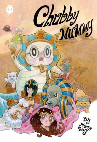 chubby-mummy-หน้าปก-ookbee