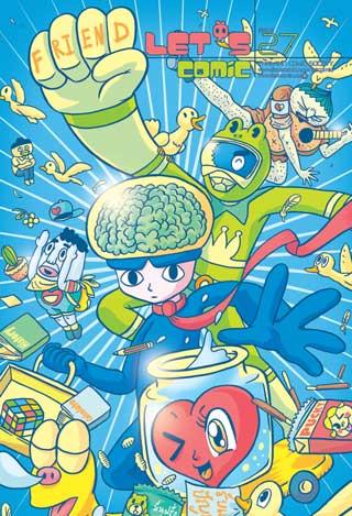 หน้าปก-lets-comic-027-ookbee