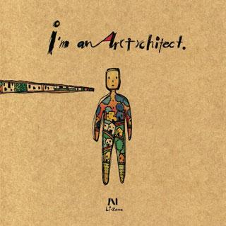 หน้าปก-i-am-an-artchitect-ookbee