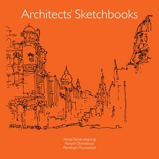 หน้าปก-architects3-sketchbooks-ookbee