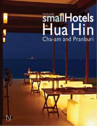 หน้าปก-thailand-small-hotels-hua-hin-ookbee