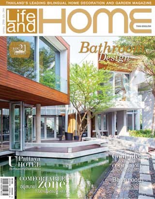 life-and-home-april-2015-หน้าปก-ookbee