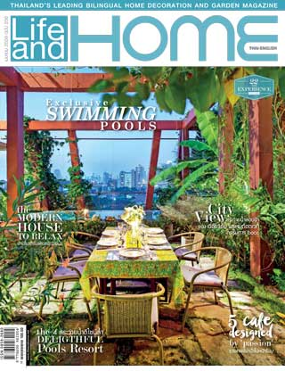 life-and-home-april-2016-หน้าปก-ookbee