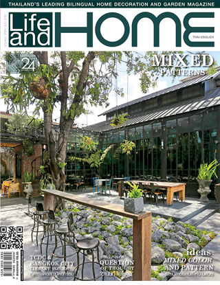 life-and-home-june-2017-หน้าปก-ookbee