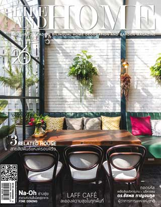 life-and-home-march-2019-หน้าปก-ookbee
