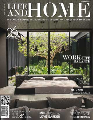 หน้าปก-life-and-home-june-2019-ookbee