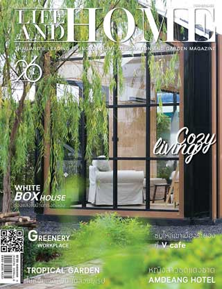 หน้าปก-life-and-home-november-2019-ookbee