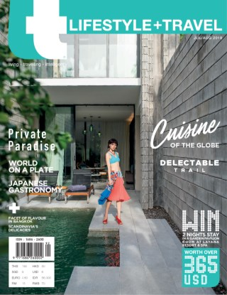 lifestyle-and-travel-issue-92-หน้าปก-ookbee