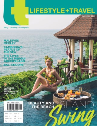 หน้าปก-lifestyle-and-travel-issue-96-ookbee
