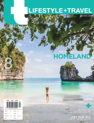 lifestyle-and-travel-issue-97-หน้าปก-ookbee