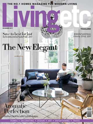 หน้าปก-living-etc-december-2017-ookbee