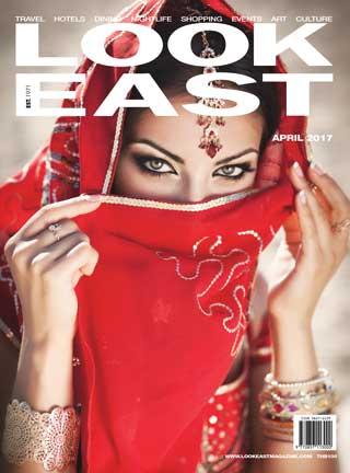 หน้าปก-look-east-april-2017-ookbee