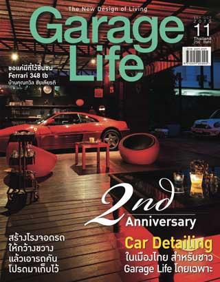 หน้าปก-garage-life-september-october-2013-ookbee