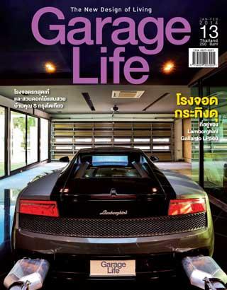 หน้าปก-garage-life-january-february-2014-ookbee