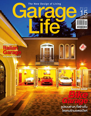 หน้าปก-garage-life-may-june-2014-ookbee