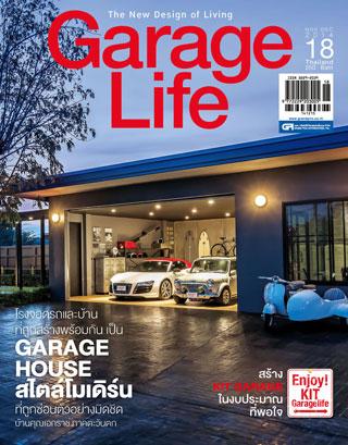 หน้าปก-garage-life-november-december-2014-ookbee
