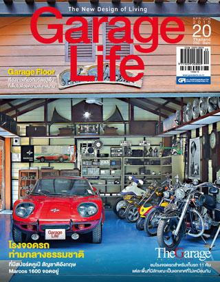 หน้าปก-garage-life-april-jun-2015-ookbee