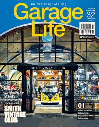 หน้าปก-garage-life-october-december-2018-ookbee
