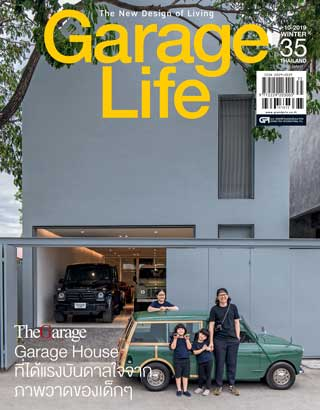 หน้าปก-garage-life-october-2019-ookbee