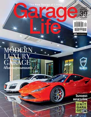 garage-life-november-2020-winter-หน้าปก-ookbee