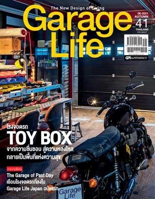 หน้าปก-garage-life-june-2021-autumn-ookbee