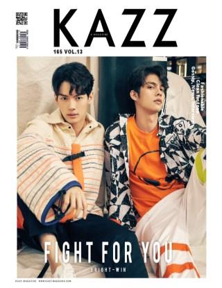หน้าปก-kazzmagazine-kazzmagazine165-brightwin-b-ookbee