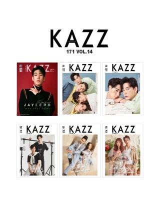 หน้าปก-kazzmagazine-kazzmagazine-171-ookbee