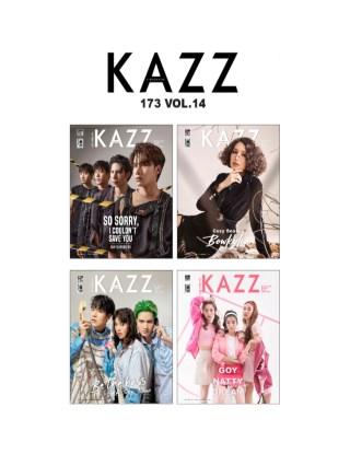 หน้าปก-kazzmagazine-kazzmagazine-173-ookbee