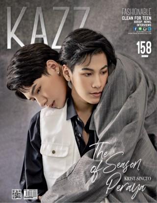หน้าปก-kazzmagazine-158-kristsingto-a-ookbee