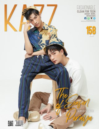 หน้าปก-kazzmagazine-158-kristsingto-b-ookbee