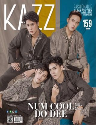 หน้าปก-kazzmagazine-kazzmagazine-159-numcooldudee-ookbee
