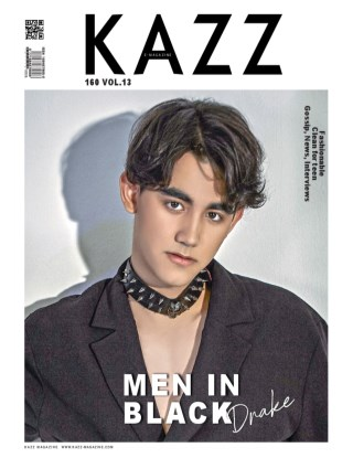 หน้าปก-kazzmagazine-160-drake-ookbee