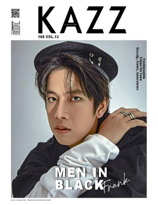 หน้าปก-kazzmagazine-160-frank-ookbee