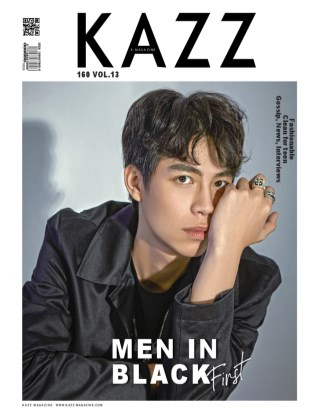 หน้าปก-kazzmagazine-kazzmagazine-160-first-ookbee