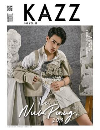 หน้าปก-kazzmagazine-161-icepariss-ookbee