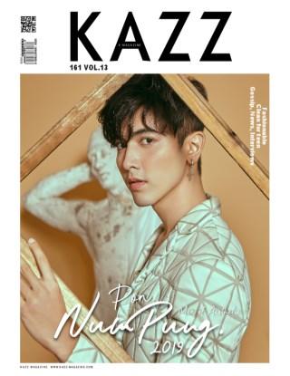 หน้าปก-kazzmagazine-161-pon-ookbee