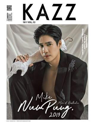 kazzmagazine-kazzmagazine-161-mike-หน้าปก-ookbee