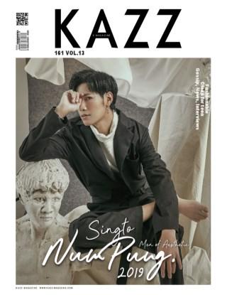 หน้าปก-kazzmagazine-161-singto-ookbee