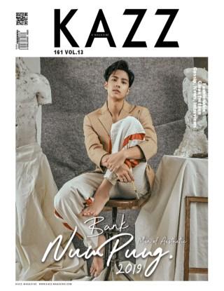 หน้าปก-kazzmagazine-161-bank-ookbee