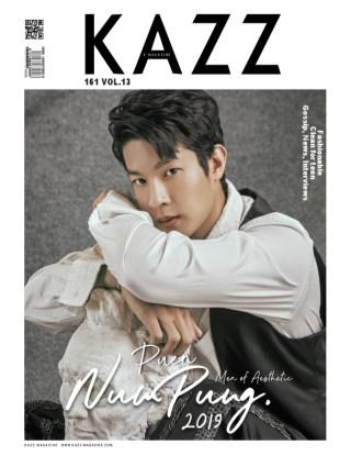 หน้าปก-kazzmagazine-161-khanin-ookbee