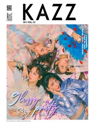 kazzmagazine-kazzmagazine-161-sissy-หน้าปก-ookbee