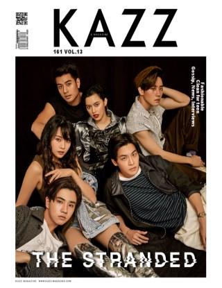 kazzmagazine-kazzmagazine-161-เคว้ง-หน้าปก-ookbee