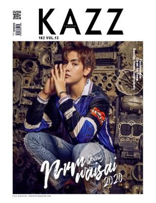 หน้าปก-kazzmagazine-162-numwaisai-joong-ookbee